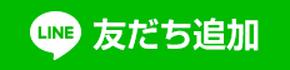 ソフトウェアライセンス契約書作成.net@新宿